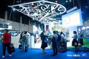 Nepal tourism gleams at the 5th Sichuan International Travel Expo