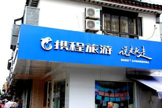 Ctrip to use China's expanding high-speed railway network for tourism business growth