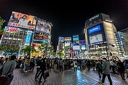 Tokyo's most vibrant area Shibuya attracting tourists with more hotels