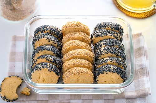 Miso Butter Cookies 味噌バタークッキー