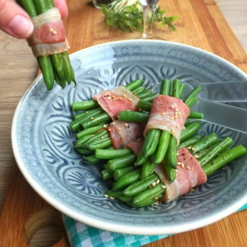 Bacon Wrapped Green Beans