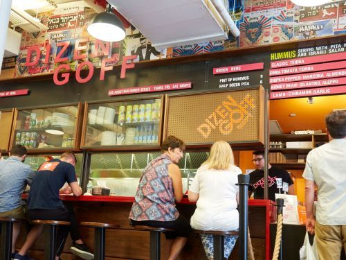 Michael Solomonov Closes NYC Outpost of Acclaimed Hummus Restaurant Dizengoff