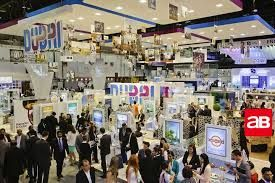 ATM Dubai to take place this year along with ATM Holiday Shopper