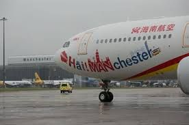 North England's tourism receives record visitors after Manchester-Beijing flight launch