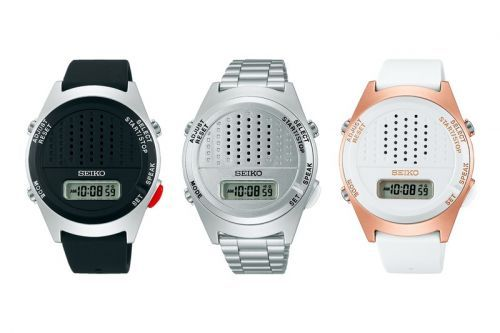 Seiko Updates Its Voice Digital Watch After 11 Years