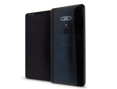 This is the HTC U12+
