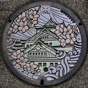 Manhole visiting is a new beat in Japan after sewerage industry designs colourful manholes