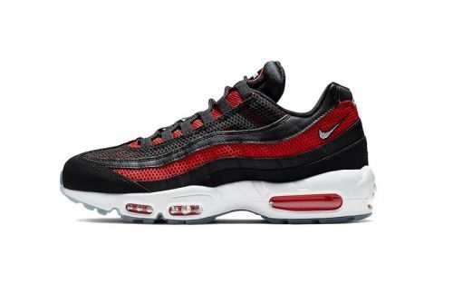 """Nike Air Max 95 Essential Joins the """"Bred"""" Color Selection"""