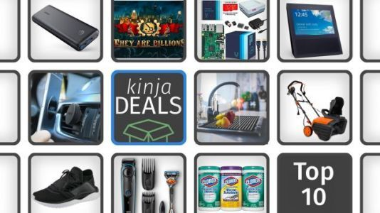 The 10 Best Deals of January 12, 2018
