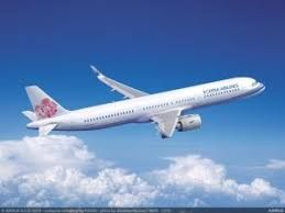 Four Seasons selects A321LR for aircruises