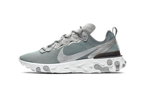"""Nike React Element """"Silver"""" Set to Drop This Fall"""