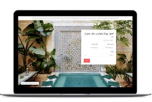 Airbnb platform to be accessible in Arabic