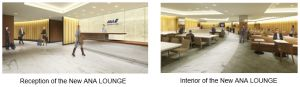All Nippon Airways to Open New Lounge in Narita International Airport on March 29