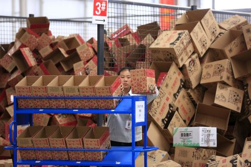 Alibaba slides ahead of its Singles Day shopping event