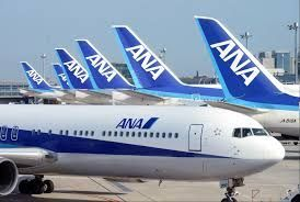 ANA Makes Changes to Simplify Online Booking and Confirming Pre-flight Seat Selection Process