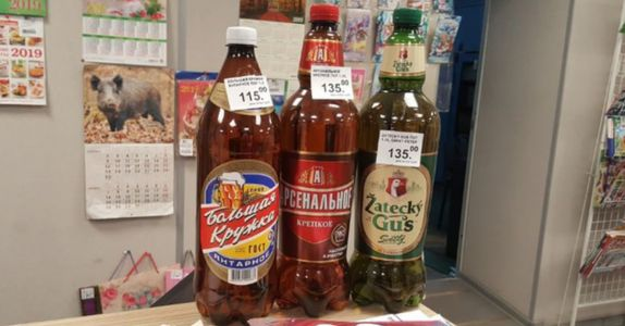 Russian Post Offices Now Selling Beer To Stay Afloat