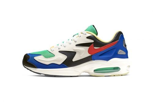 Nike Bolsters Latest Air Max 2 Light SP Clad In Vivid Multi-Hued Panels