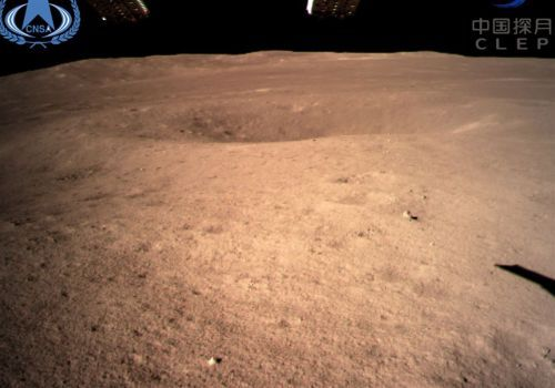 China lands spacecraft on 'dark' side of moon - a historic first
