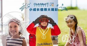 Club Med Winter Camp Empowers Kids to Become the Next Key Opinion Leaders