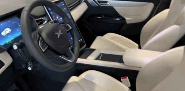 Here's a Close-Ish Look at a New Tesla Knockoff On-Sale in China