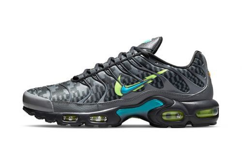 Nike's Air Max Plus Gets Outfitted In Black Digi Camo