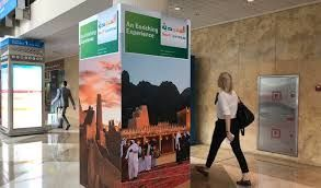 Saudi tour operators & hotel groups sign mutual agreement for tourism growth