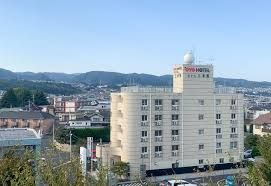 Japan hotel offers free stay to attract domestic tourists