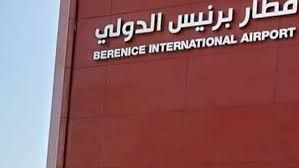 New Berenice International Airport in Egypt inaugurated