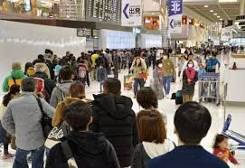 To boost tourism, Japan launches departure tax!