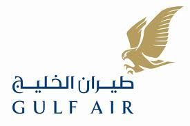 Gulf Air Contracts Apu Support For Its Incoming Boeing 787s To Epcor