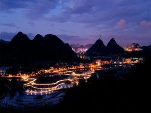 Liupanshui to develop tourism infrastructure to eradicate poverty