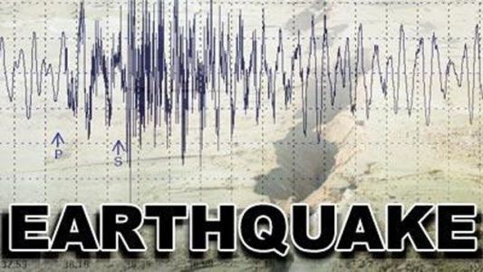 USGS: 4.4 magnitude earthquake in Tennessee, shaking reported across the Upstate