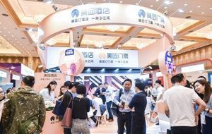 ITB China lands pioneering partnership with Meituan Hotel