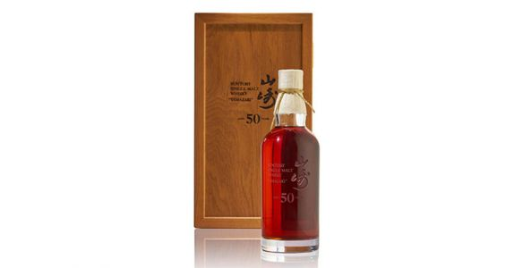 50-Year-Old Yamazaki Sold for $343K, Breaking Record for Japanese Whisky