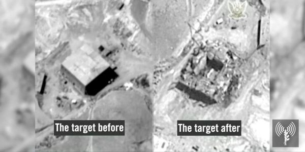 Israel admits bombing a suspected Syrian nuclear reactor in 2007 - and it's a warning to Iran