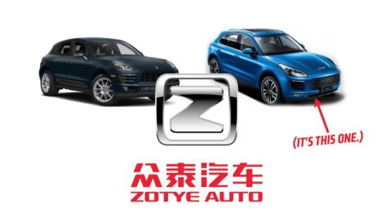Chinese Porsche Knockoff Maker Wants to Be First Chinese Car Brand Sold In U.S