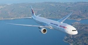 """China plans for """"one route, one airline"""" policy to strengthen tourism industry"""
