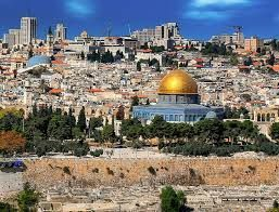 Tourism Ministry of Israel planning to convert offices buildings into hotels
