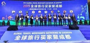 ITB China becomes member of Chengdu Inbound Tourism Strategic Partnership Alliance