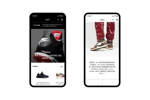 GOAT Sneaker App Officially Launches in China