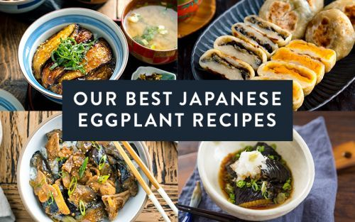 Our Best Japanese Eggplant Recipes