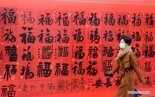 People prepare for upcoming Chinese Lunar New Year
