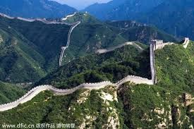 China's tourism sector flourishes in the mountains