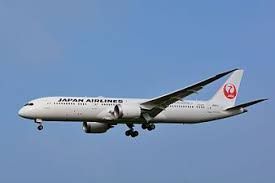 "Japan Airlines and PJSC ""Aeroflot"" Launch Comprehensive Partnership"