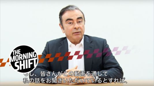 Normal Day in 2019: Nissan's Ex-CEO Calls Out Conspiracy in Video From Jail
