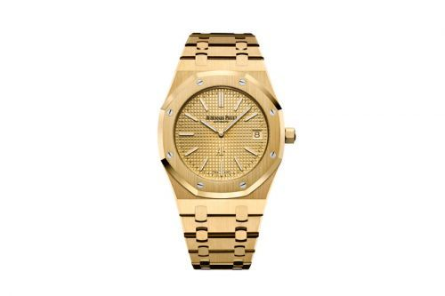 Bruno Mars Celebrated 2019 by Gifting His Entire Band Gold Ap Royal Oak Watches