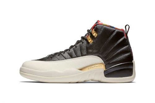 """Don't Miss Out on the Air Jordan 12 """"Chinese New Year"""" on StockX"""