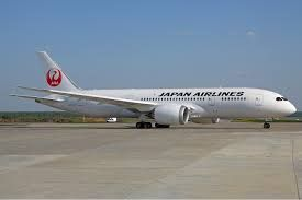 Japan Airlines plans to introduce new low cost airline to boost tourism