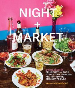 Do try this at home: Night + Market's Panang beef curry