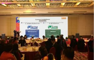 CEMS Launches 6th Edition of the Chengdu International Tourism Expo 2018
